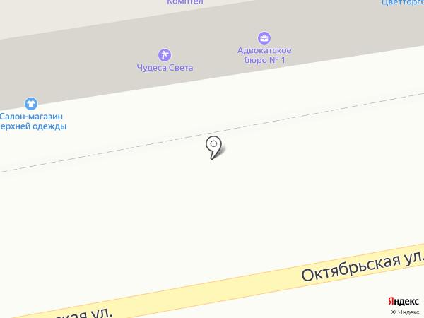 Нотариус Черенкова Г.А. на карте Тамбова