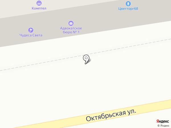 Первый Визовый Центр на карте Тамбова