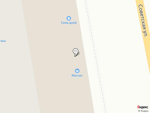 ЦентрОбувь на карте Тамбова