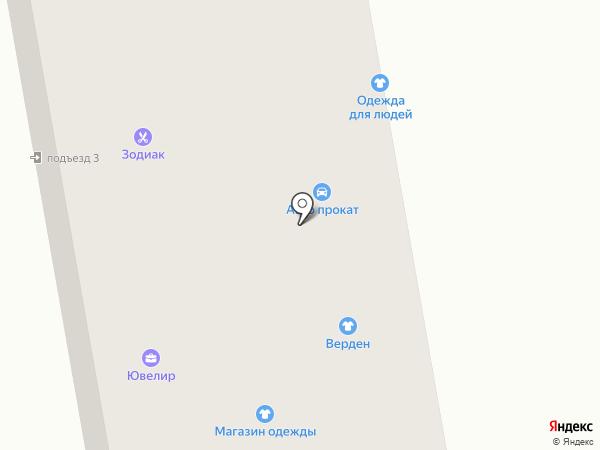 Artera на карте Тамбова