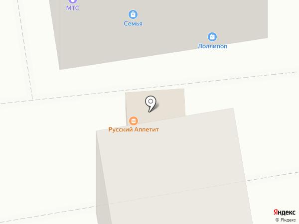 Закусочная на карте Тамбова