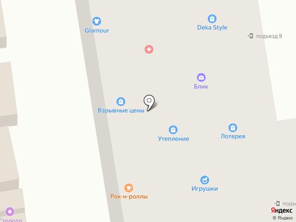 Тамбов ГлавАптека на карте Тамбова