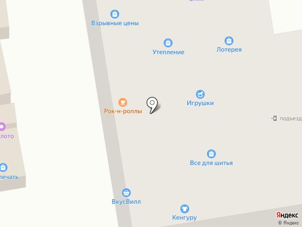 Belwest на карте Тамбова