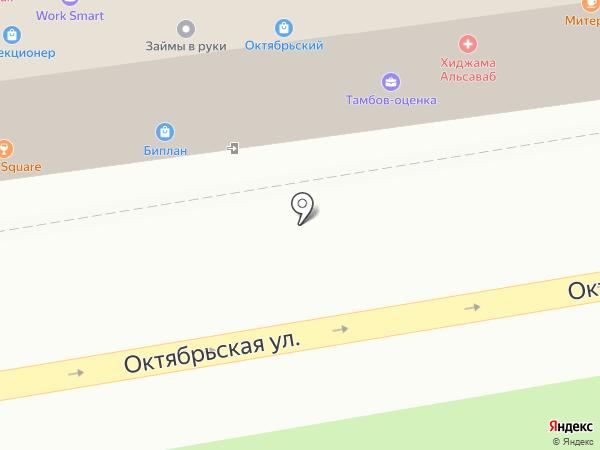 Народная касса взаимопомощи г. Тамбов, КПК на карте Тамбова