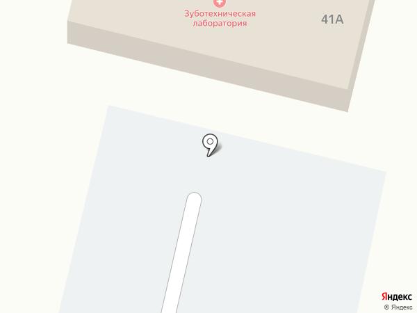 Зуботехническая лаборатория на карте Строителя