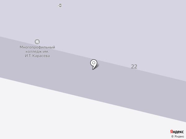 Многопрофильный колледж им. И.Т. Карасева на карте Строителя