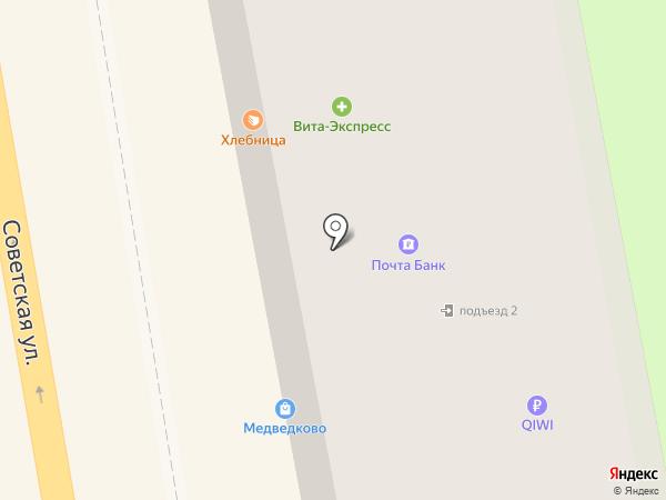Телефон.ру на карте Тамбова
