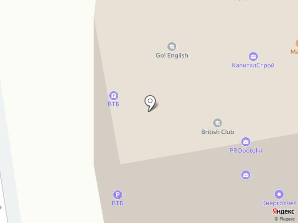 М-Строй на карте Тамбова