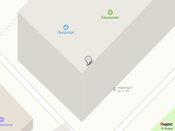 Продторг на карте Тамбова