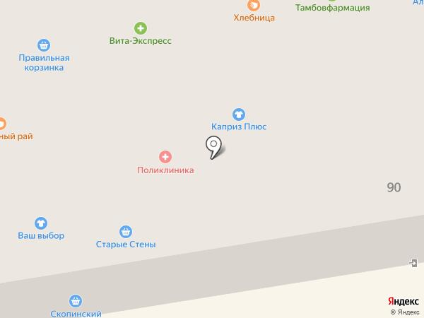 Пивное Место на карте Тамбова
