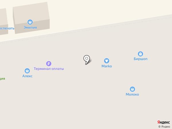 Мир посуды на карте Тамбова
