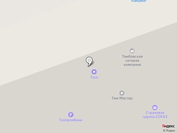 Центр ЭКО на карте Тамбова
