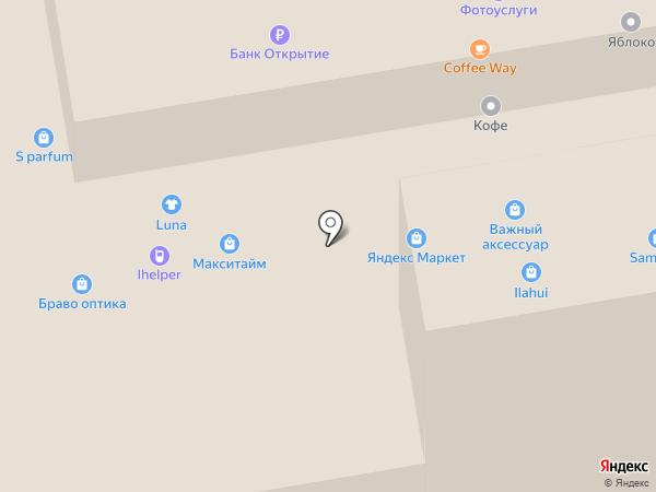 Полезные сладости на карте Тамбова