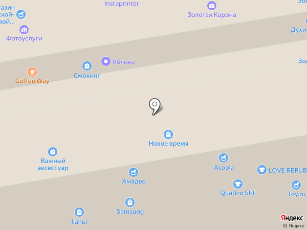 MilkyMoon`s на карте Тамбова