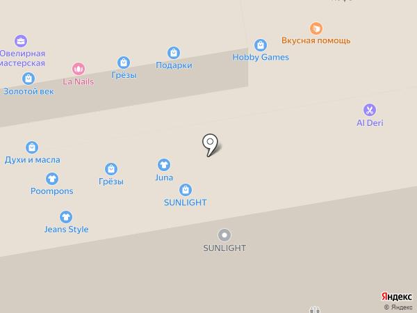 Парфюмеръ на карте Тамбова