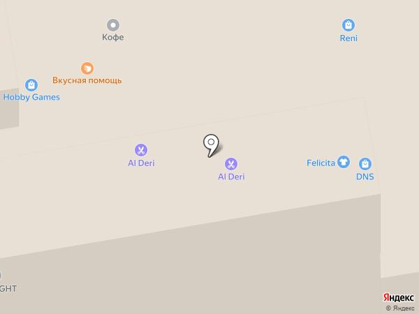 Вкусная помощь на карте Тамбова
