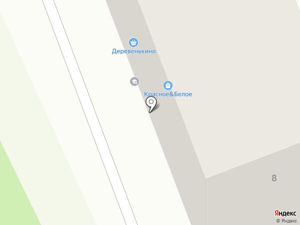 Рыбная лавка на карте Тамбова