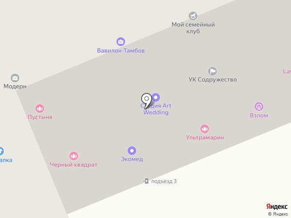 Студия оперативной полиграфии на карте Тамбова