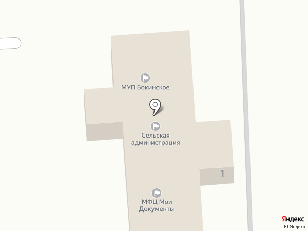 Участковый пункт полиции на карте Бокино