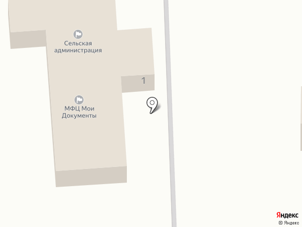 Администрация Бокинского сельского поселения на карте Бокино
