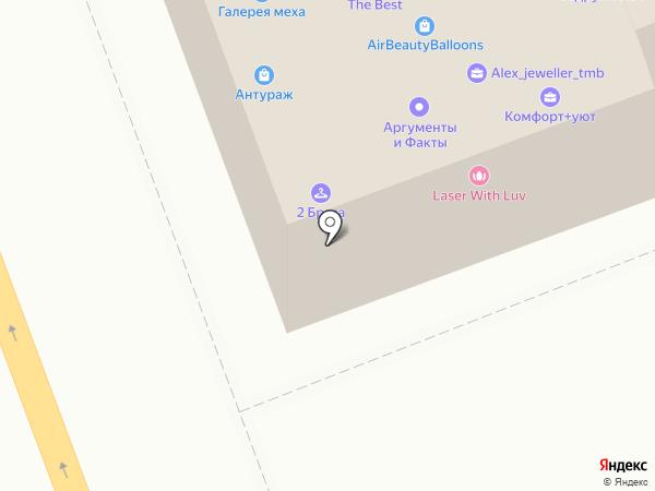 Arch-DS на карте Тамбова