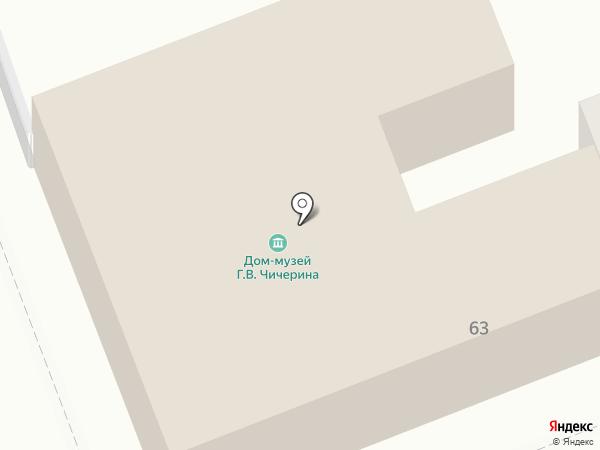 Дом-музей Г.В. Чичерина на карте Тамбова
