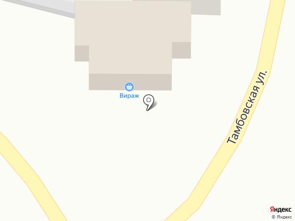 Продуктовый павильон на карте Бокино