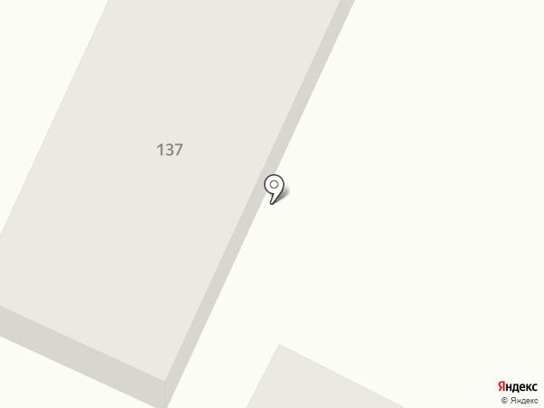 Магазин женской одежды на карте Бокино