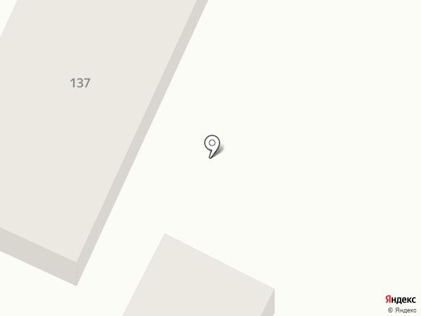 Яна на карте Бокино