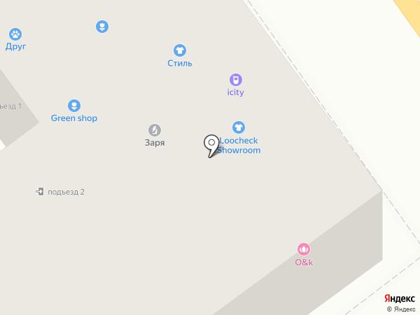 Мастерская обуви и кожгалантереи на карте Тамбова