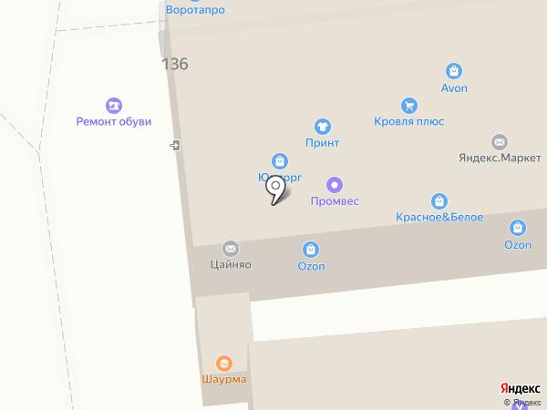 Магазин газового оборудования на карте Тамбова