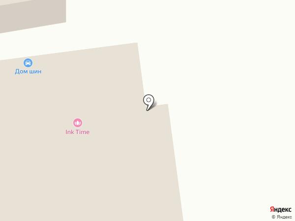 Дом шин на карте Тамбова