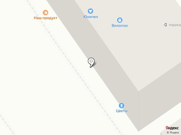 Колодец на карте Тамбова