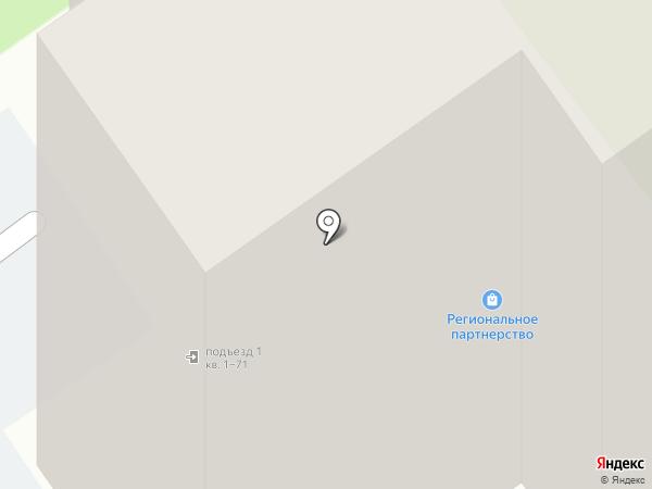 Подсолнушек на карте Тамбова