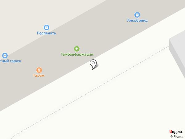 Элекснет на карте Тамбова