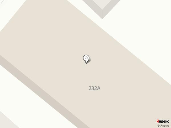 Магазин хозтоваров и бытовой химии на карте Донского