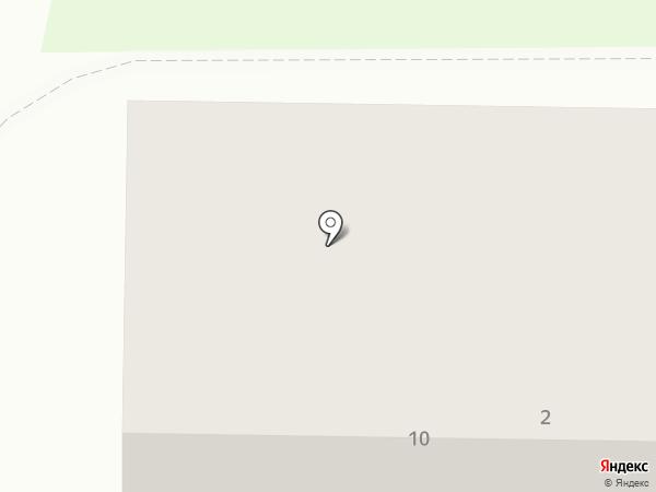 Мастерская по ремонту обуви на карте Котовска