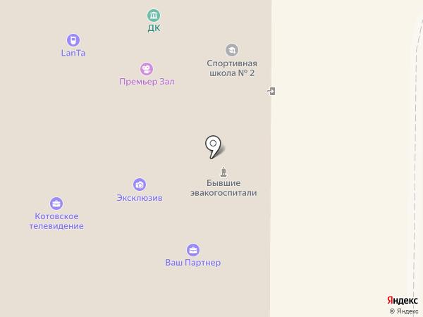 Радио Котовск на карте Котовска