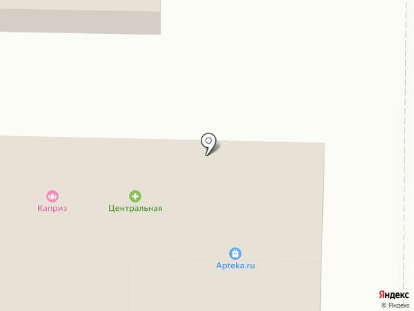 Люкс на карте Котовска
