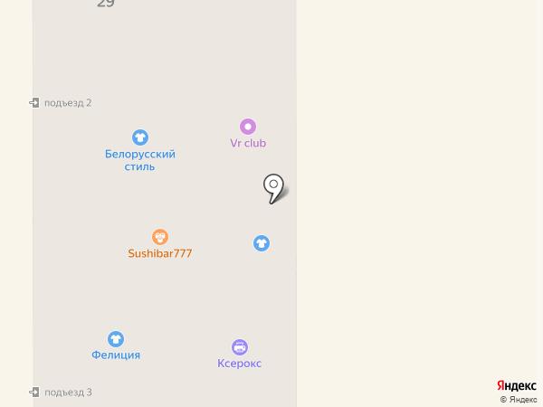 Окна для Вас на карте Котовска