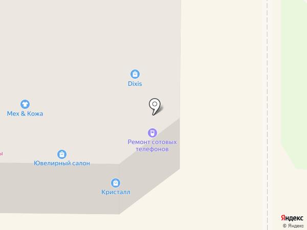 Кристалл на карте Котовска