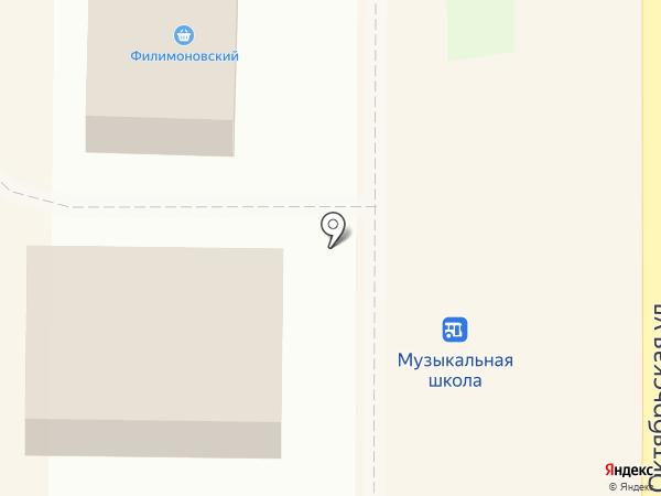 Всегда молодая на карте Котовска