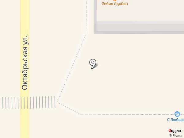 По пути на карте Котовска
