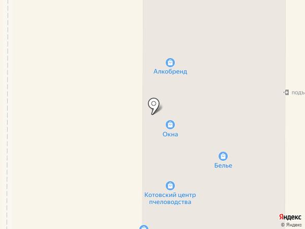 Котовский центр пчеловодства на карте Котовска