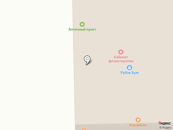 Аптечный пункт на карте Котовска