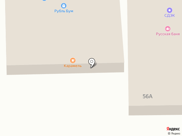 Карамель на карте Котовска
