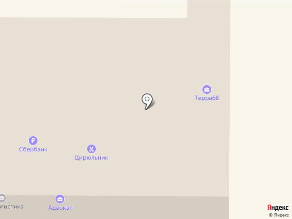 Адвокатский кабинет Перикова П.В. на карте Котовска