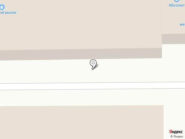 Тихая гавань на карте Котовска