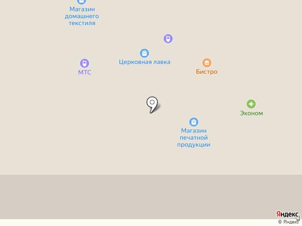Оранж на карте Котовска