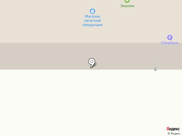 Ciberpay на карте Котовска